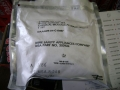 U.S. Army M-17 Gas Mask Filter