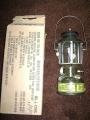U.S. Military Gasoline Lantern (S.M.P.)