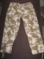 British Military DPM Desert Camouflage Pants