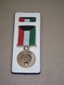 Kuwait Liberation Medal Set