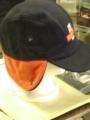 British Postal Service Hat
