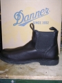 Danner Station/Office Boots (black)