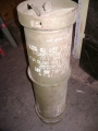 U.S. Military 152 mm Cartridge Tube (empty)