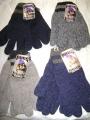 Pugs Gear Rag Wool Stripe Gloves