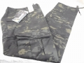 BDU Pants, Tactical Response Multicam (black)
