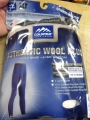 COLDPRUF Authentic Wool Plus Base Layer Bottom